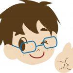 眼鏡の証明写真